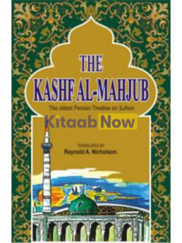 The Kashf Al-Mahjub