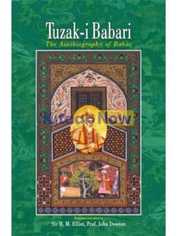 Tuzak-I Babari