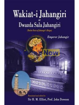 Wakiat-I Jahangiri