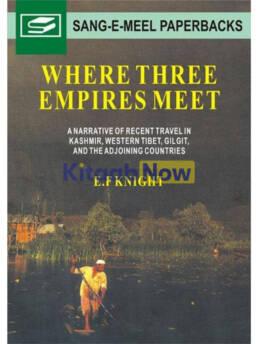 Where Three Empires Meet